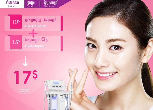 Clean Sebum + HydroImpact